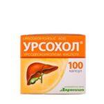 Урсохол капсулы по 250 мг №100 (10х10)