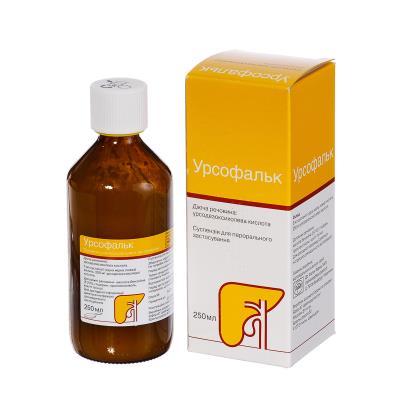 Урсофальк суспензия ор. 250 мг/5 мл по 250 мл в бутыл.
