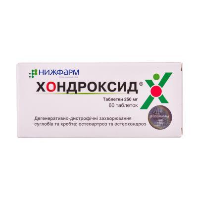 Хондроксид таблетки по 250 мг №60 (10х6)