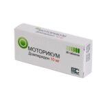 Моторикум таблетки по 10 мг №20 (10х2)