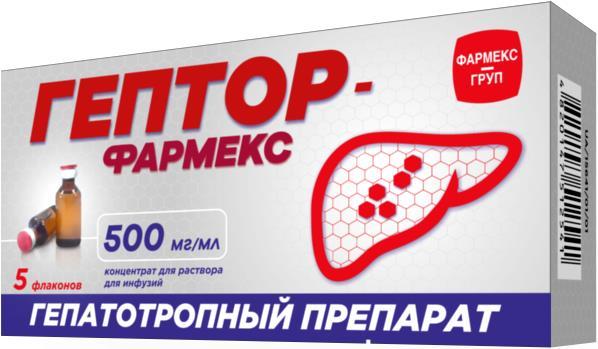 Гептор-Фармекс концентрат для р-ра д/инф. 500 мг/мл по 10 мл №5 во флак.