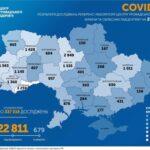 В Украине 429 новых заболевших COVID-19 за минувшие сутки, 495 выздоровели, 10 ранее заболевших умерли