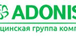 Стоматологическая клиника ADONIS