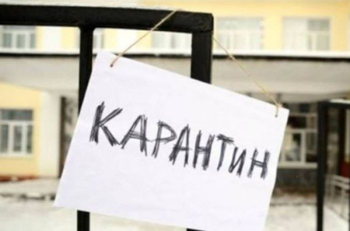 Двухлетний карантин: в Кабмине разработали подробный план ограниченной жизни страны
