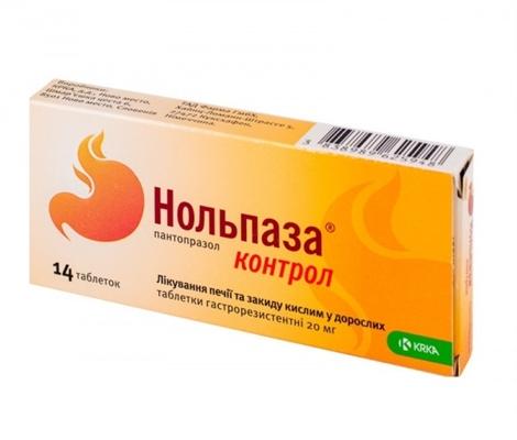 Нольпаза контрол таблетки гастрорезист. по 20 мг №14 (7х2)
