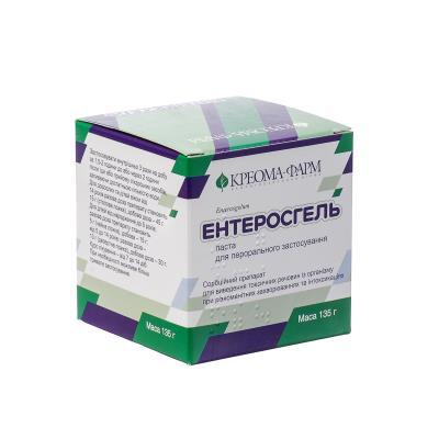 Энтеросгель паста д/перор. прим. 70 г/100 г по 135 г в конт.