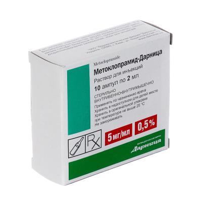 Метоклопрамид-Дарница раствор д/ин. 5 мг/мл по 2 мл №10 в амп.