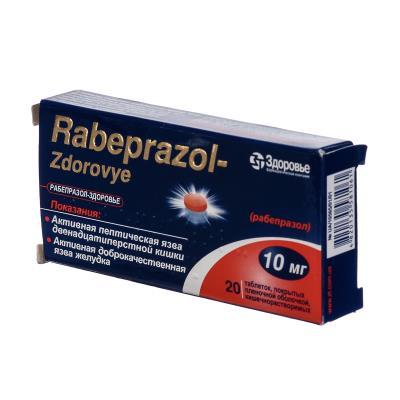 Рабепразол-Здоровье таблетки, п/плен. обол., киш./раств. по 10 мг №20 (10х2)