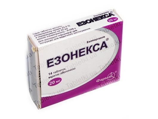 Эзонекса таблетки, п/о по 20 мг №14 (7х2)