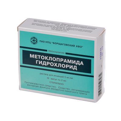 Метоклопрамида гидрохлорид раствор д/ин. 5 мг/мл по 2 мл №10 (5х2) в амп.
