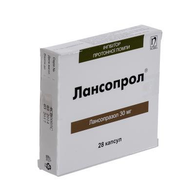 Лансопрол капсулы по 30 мг №28 (7х4)