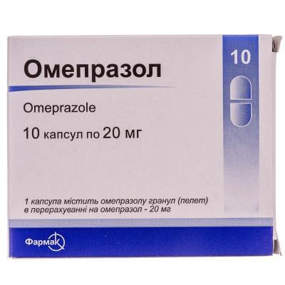 Омепразол капсулы по 0.02 г №10