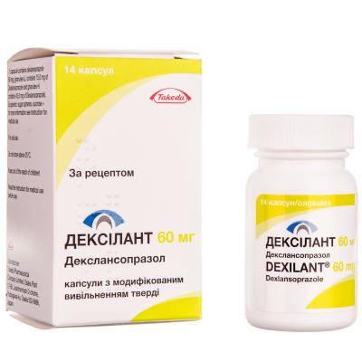 Дексилант капсулы тв. с модиф. высвоб. по 60 мг №14 во флак.