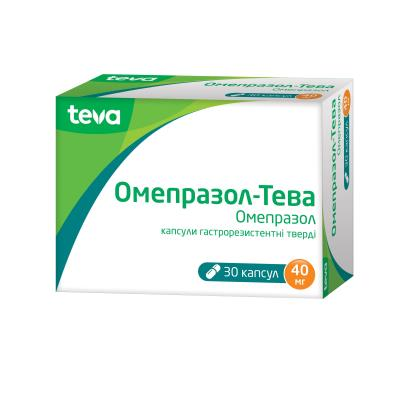 Омепразол-Тева капсулы гастрорезист. тв. по 40 мг №30 (10х3)