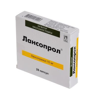 Лансопрол капсулы по 15 мг №28 (7х4)