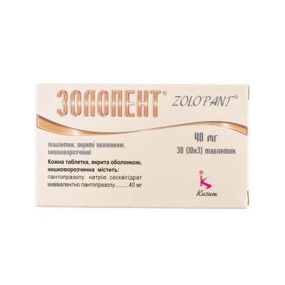 Золопент таблетки, п/о, киш./раств. по 40 мг №30 (10х3)
