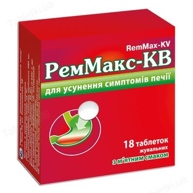 Реммакс-КВ таблетки жев. со вкус. мяты №18 (6х3)