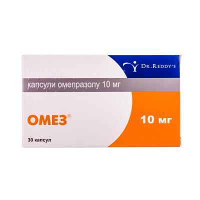 Омез капсулы по 10 мг №30 (10х3)
