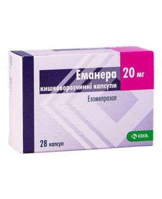Эманера капсулы киш./раств. по 20 мг №28 (7х4)