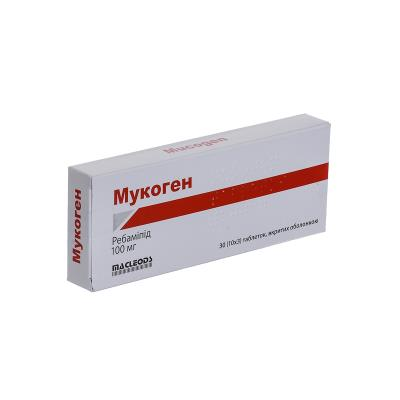 Мукоген таблетки, п/о по 100 мг №30 (10х3)