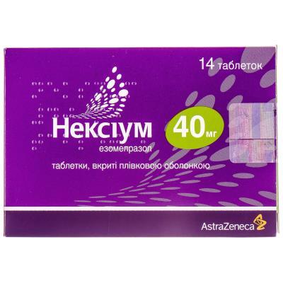 Нексиум таблетки, п/плен. обол. по 40 мг №14 (7х2)