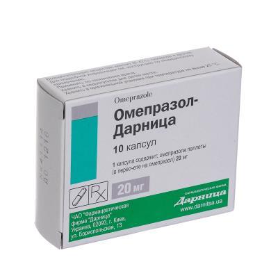 Омепразол-Дарница капсулы по 20 мг №10