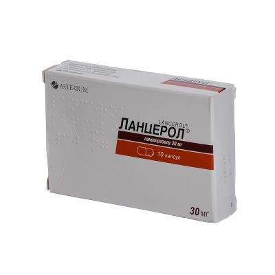 Ланцерол капсулы по 30 мг №10 в блис.