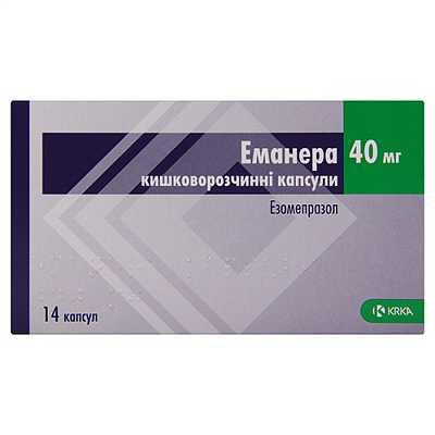 Эманера капсулы киш./раств. по 40 мг №14 (7х2)