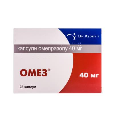Омез капсулы по 40 мг №28 (7х4)