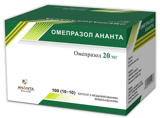 Омепразол 20 Ананта капсулы по 20 мг №100 (10х10)