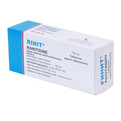 Ринит таблетки, п/о по 150 мг №100 (10х10)