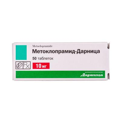 Метоклопрамид-Дарница таблетки по 10 мг №50 (10х5)
