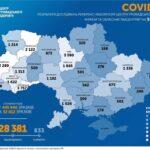 В Украине 525 новых заболевших COVID-19 за минувшие сутки