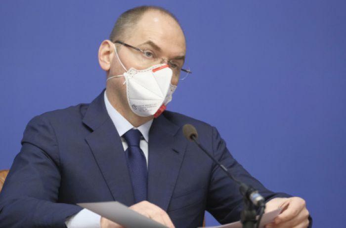 Глава Минздрава рассказал, кому первому в Украине дадут вакцину от Covid