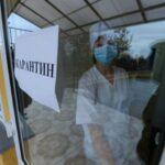 Новые запреты на карантине: Кабмин опубликовал важный документ
