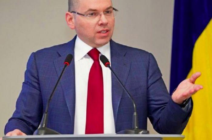 В Минздраве показали план реформы экстренной медпомощи