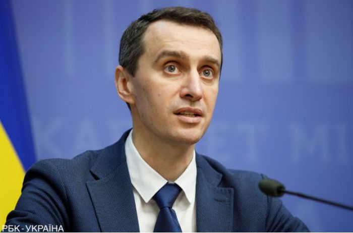 Стало известно, когда утвердят перечень карантинных зон Украины