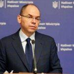 Минздрав Украины до конца года намерен закупить 380-400 скорых