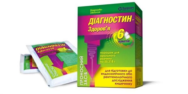 Диагностин-Здоровье порошок д/ор. р-ра по 55.318 г №6 в пак.