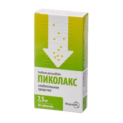 Пиколакс таблетки по 7.5 мг №10