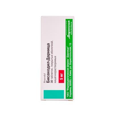 Бисакодил-Дарница таблетки, п/о, киш./раств. по 5 мг №30 (10х3)