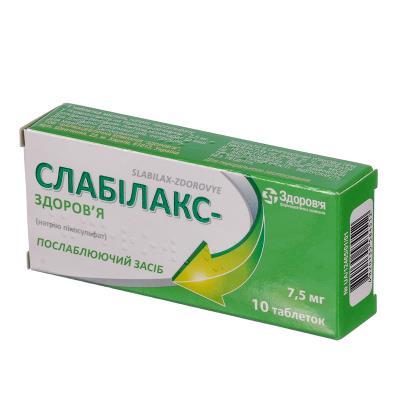 Слабилакс-Здоровье таблетки по 7.5 мг №10