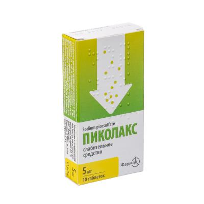 Пиколакс таблетки по 5 мг №10