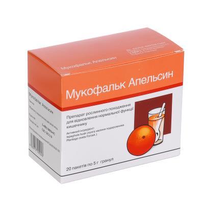 Мукофальк апельсин гранулы 3.25 г/5 г по 5 г №20 в пак.