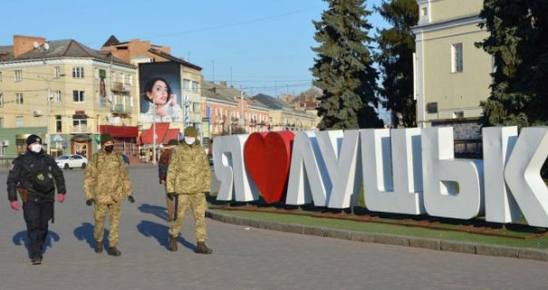 Власти Луцка вслед за Тернополем отказались вводить жесткий карантин