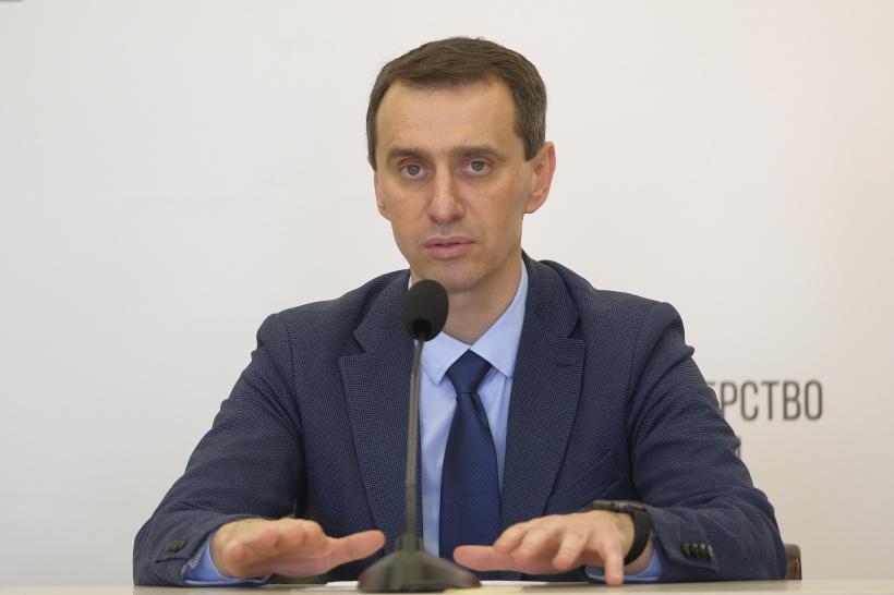 """Украина двигается по """"желтому сценарию"""" развития эпидемии COVID-19, можно прогнозировать до 4 тыс. летальных случаев – Ляшко"""