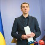 Главный санврач Ляшко рассказал, кто из украинцев сможет бесплатно получить вакцину от Covid