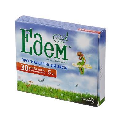 Эдем таблетки, п/о по 5 мг №30