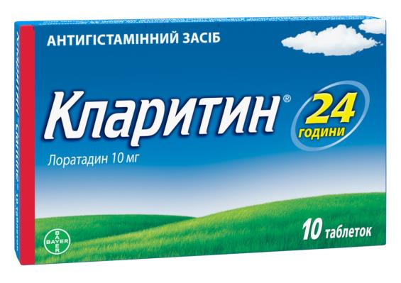 Кларитин таблетки по 10 мг №10