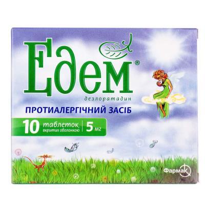 Эдем таблетки, п/о по 5 мг №10